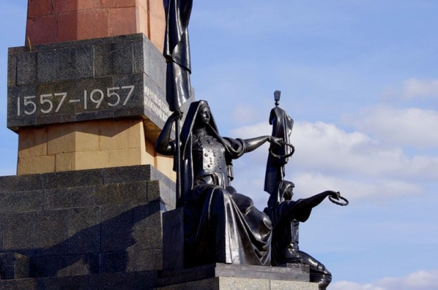 Уфа. Монумент дружбы