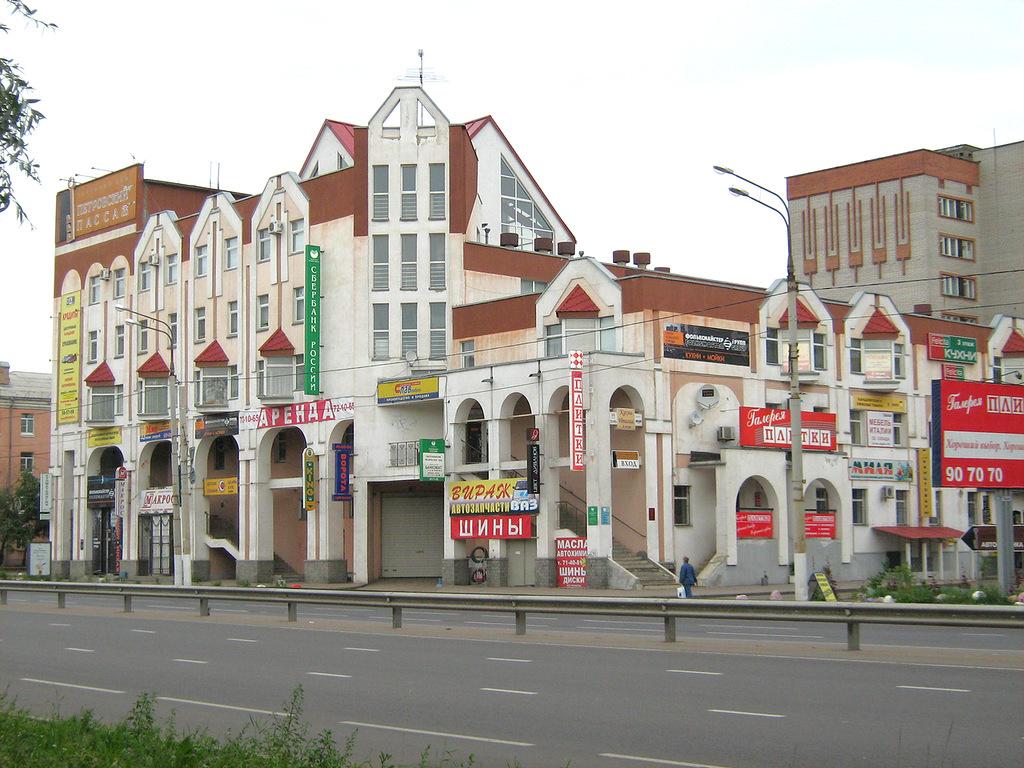 Работа ярославль фрунзенский район