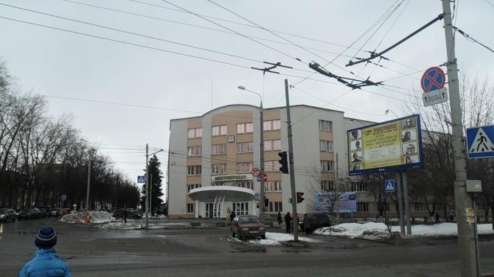 Завод Электроприбор