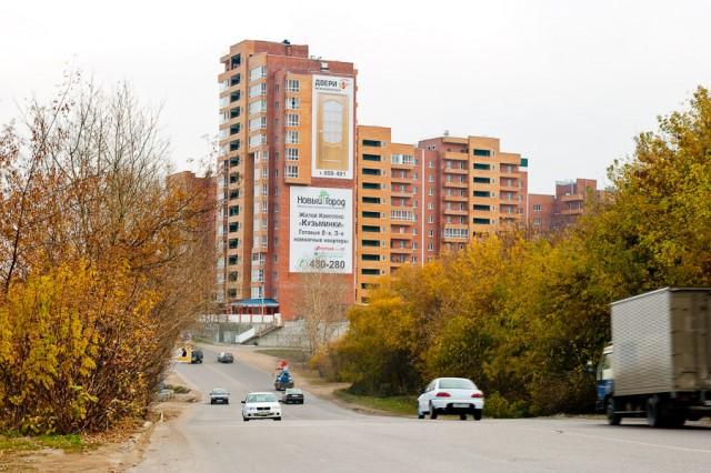 Иркутск. Академгородок