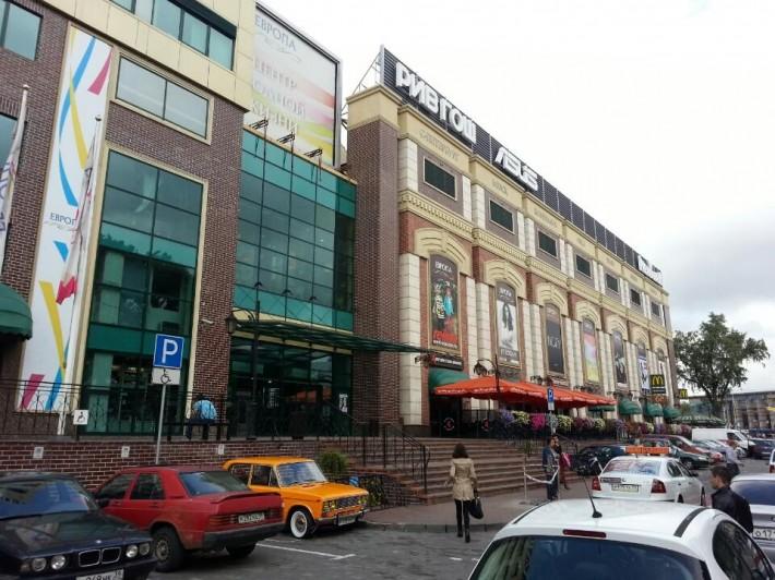 Торгово-развлекательный центр «Европа»