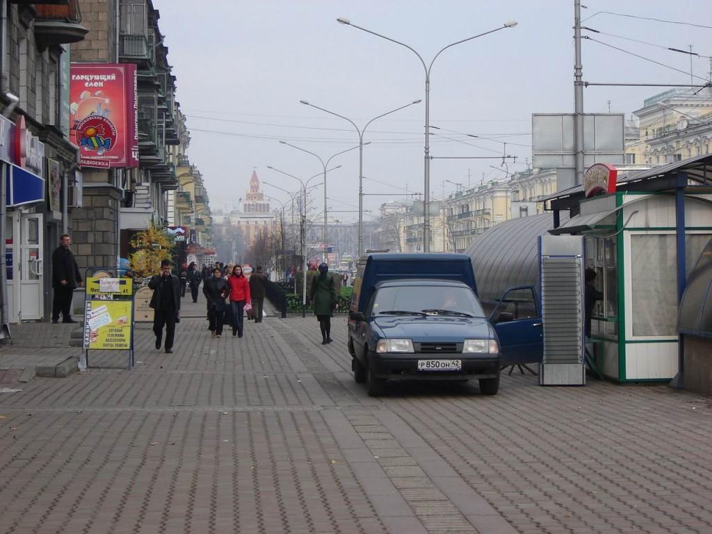 Центр Новокузнецка. Горсовет
