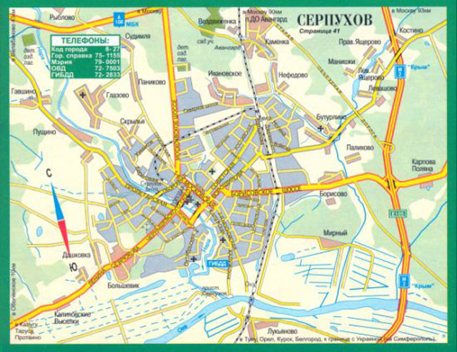 Автомобильные дороги, схема транзитного проезда, план-карта г.Серпухов.