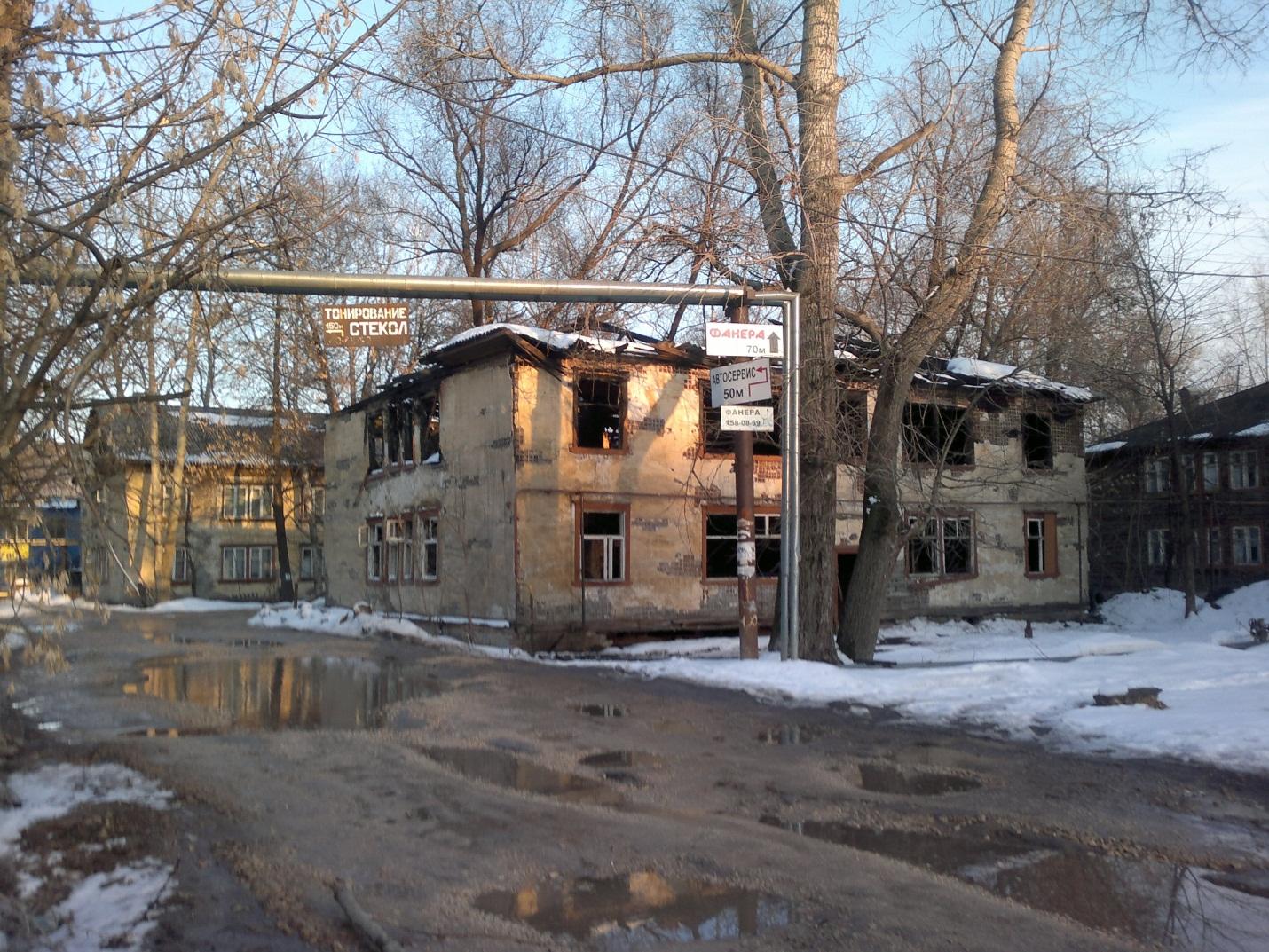 Работа в нижнем новгороде дворник приокский район