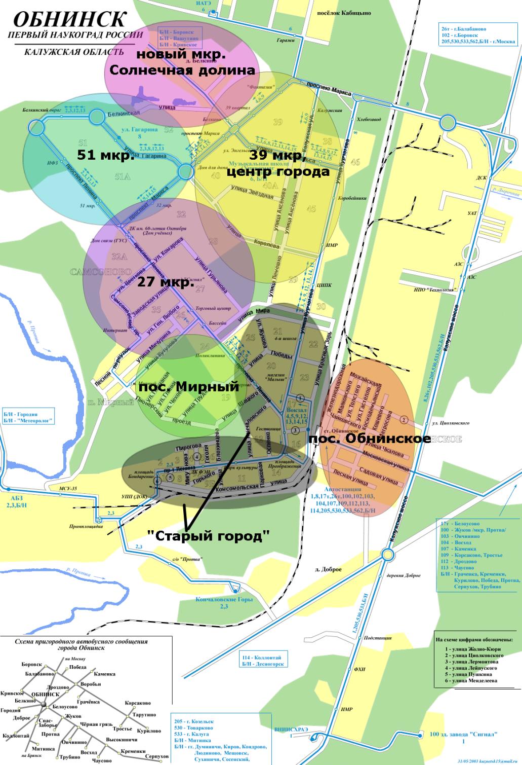 Карта территориального деления города Обнинска