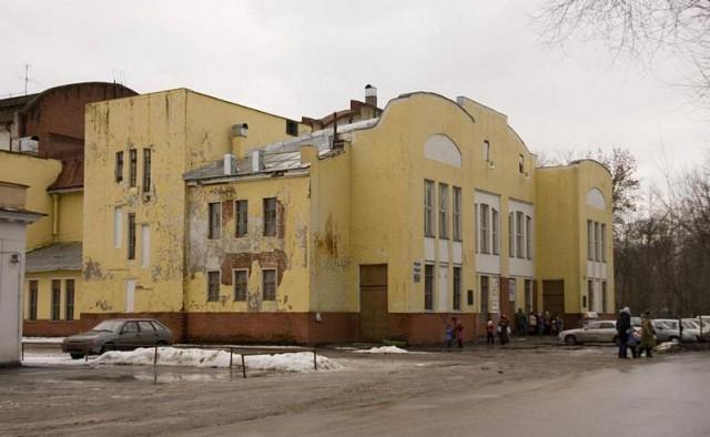 КДЦ «Зимний театр»