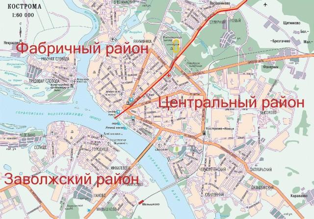 Карта Костромы