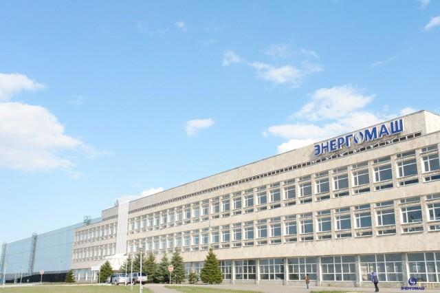 Энергомаш-Атоммаш. Инженерный центр