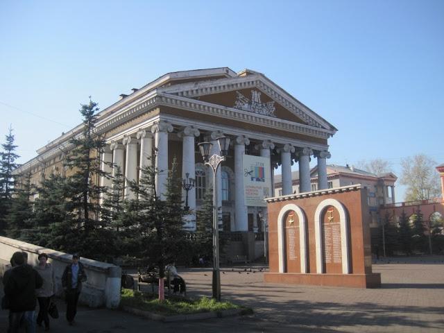 Прокопьевский Театр Драмы