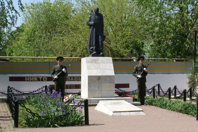 Мемориал на братском захоронении в Красном Яру