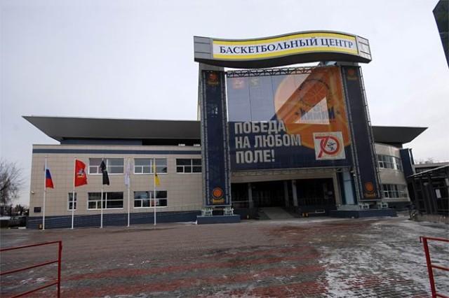 Баскетбольный центр «Химки»