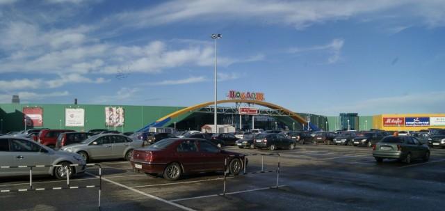 Торгово-развлекательный центр «Коллаж»