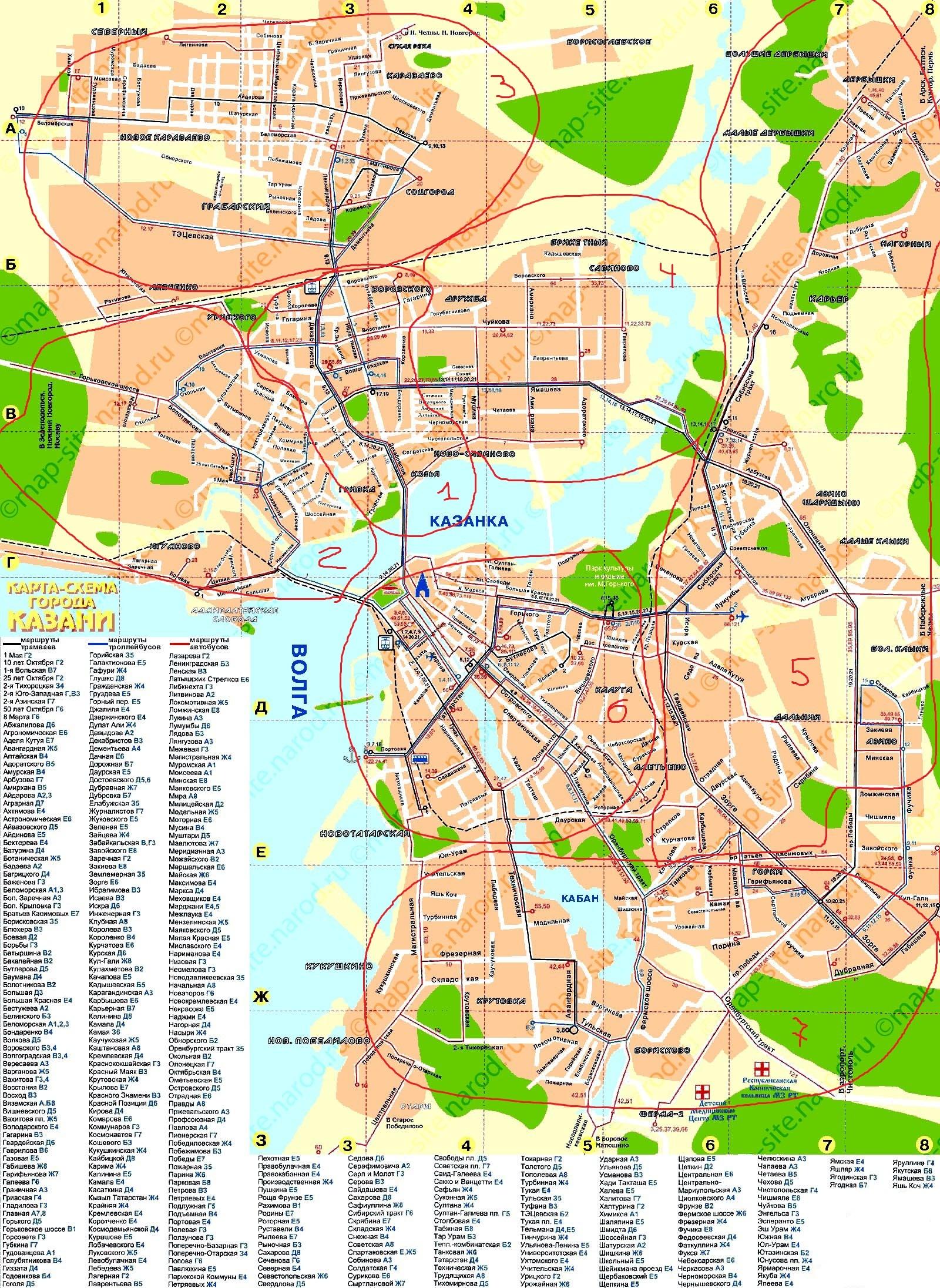 схема метро в казани 2013 год