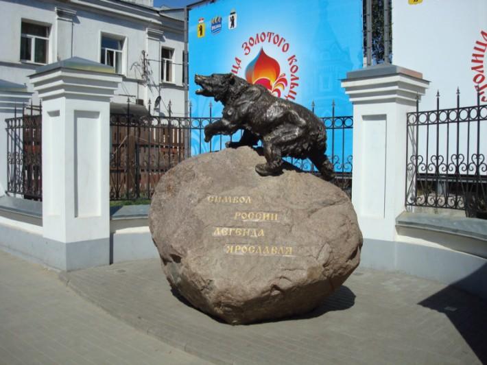 Символ России - легенда Ярославля