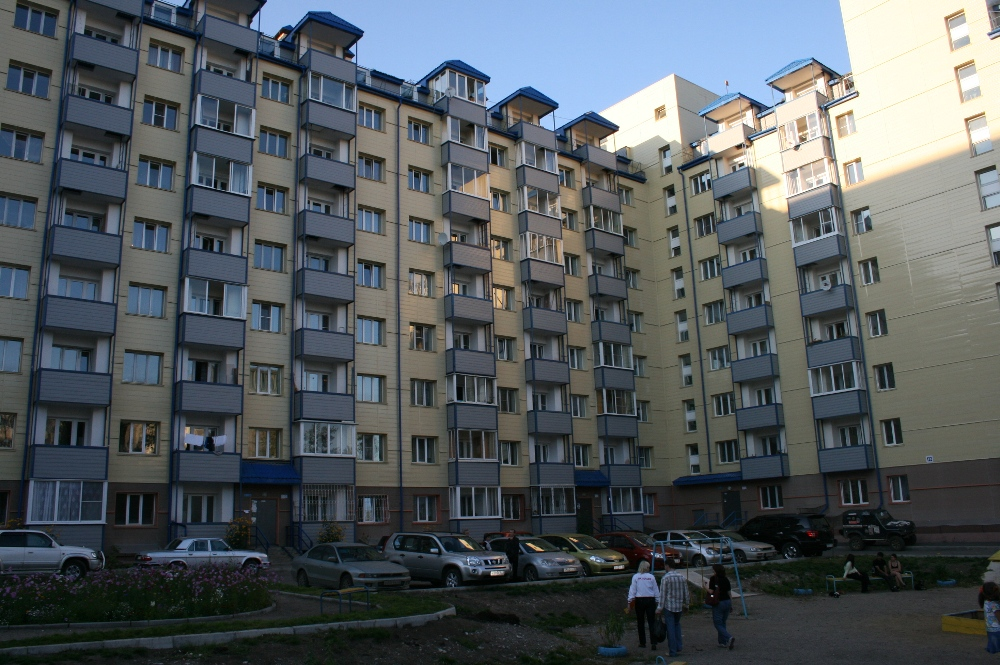 Город Липецк климат экология районы экономика