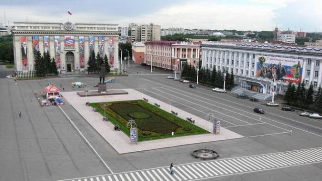 Кемерово. Администрация области