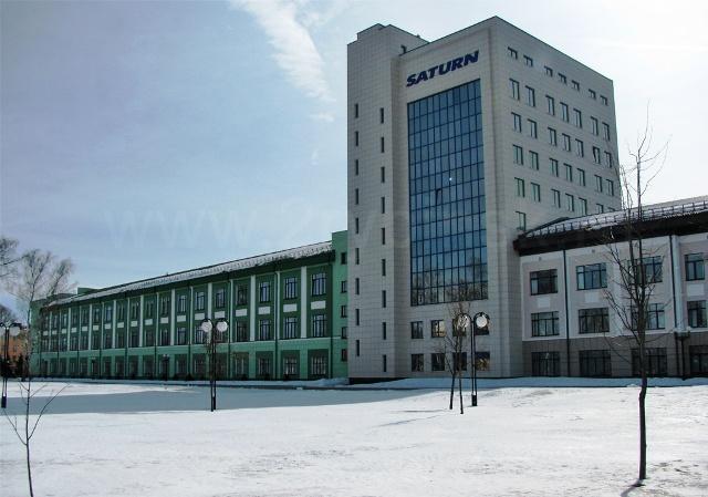 """ОАО НПО """"Сатурн"""""""