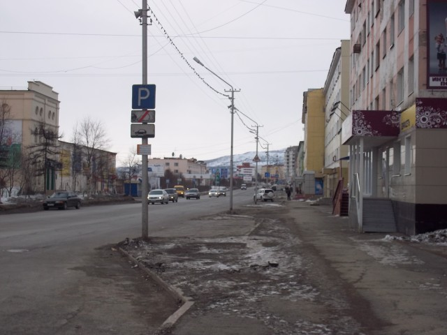 Магадан. Улица Пролетарская