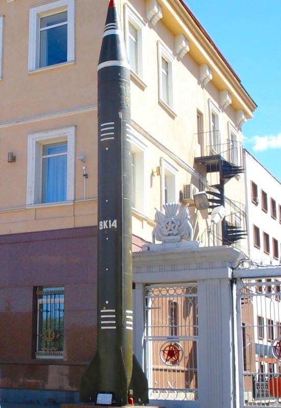 Памятник ракете 8К14