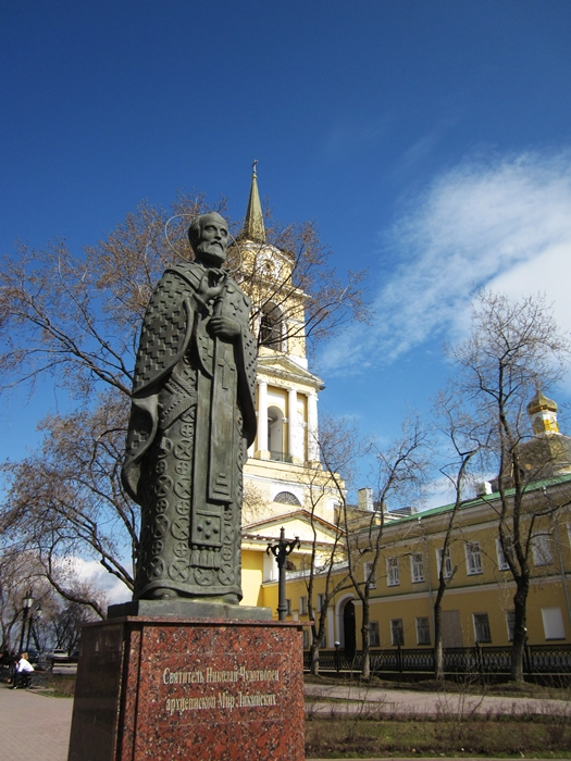 Собор и памятник Николаю Чудотворцу