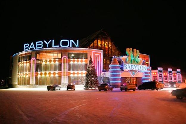 Сургут. Вавилон