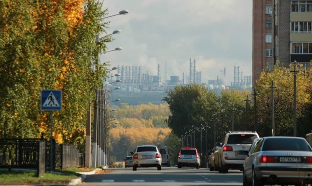 Город химиков