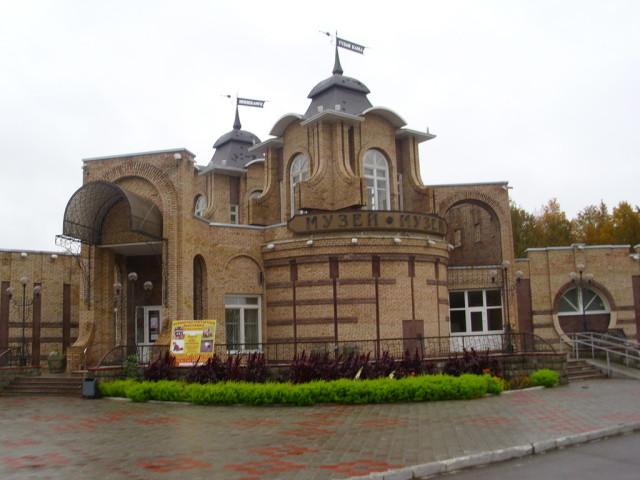 Нижнекамский городской музей