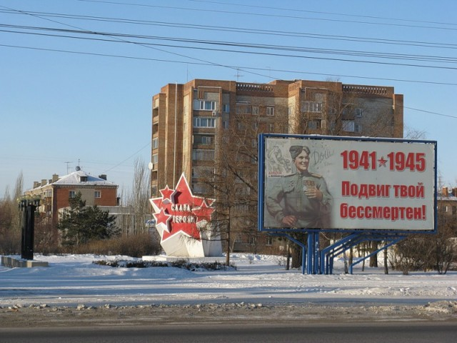 Омск. Бульвар Победы
