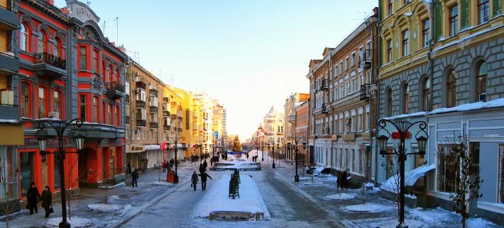 Самара. Улица Ленинградская