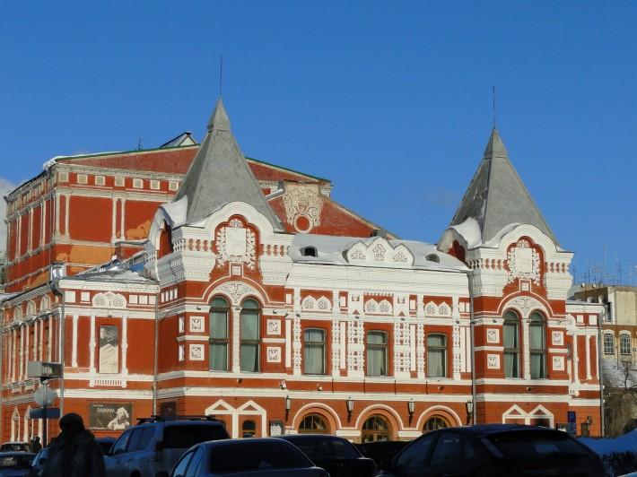 Самарский Академический театр