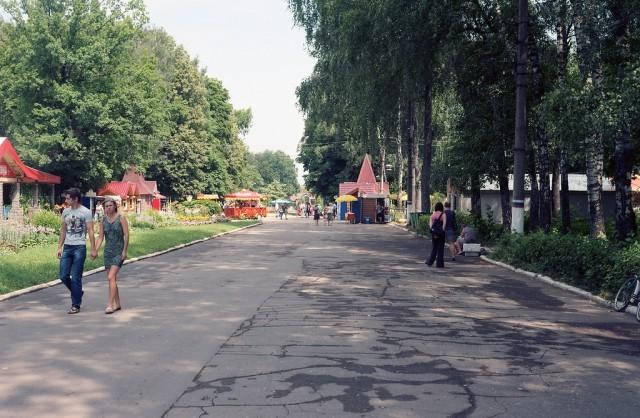 Тула. Парк Белоусова