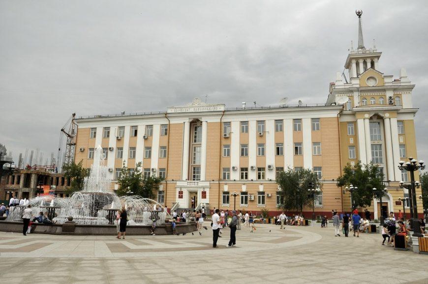 Здание Забайкаллеса