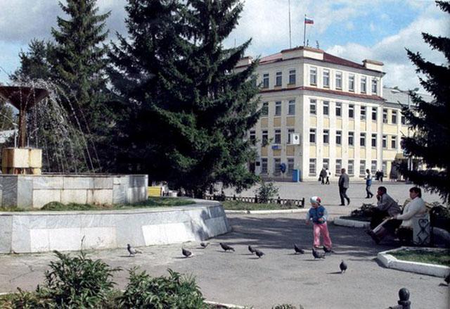 Копейск. Здание администрации
