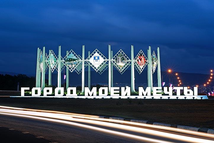 город геленджик фото