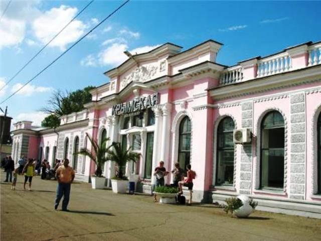 Вокзал города Крымск