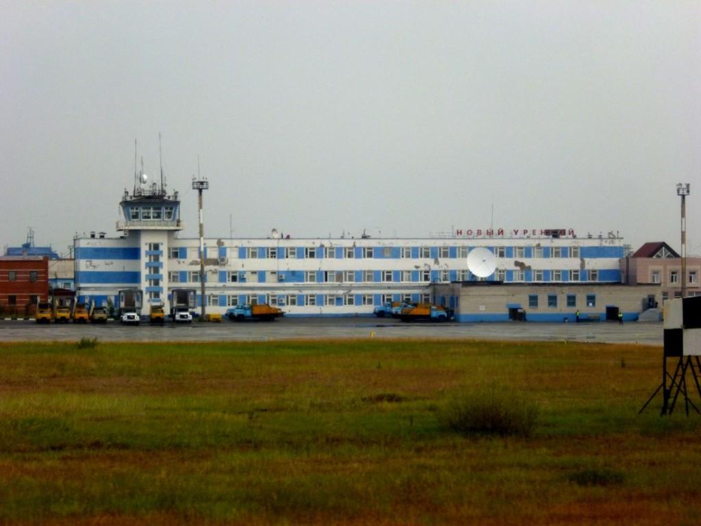 Вокзал - аэропорт