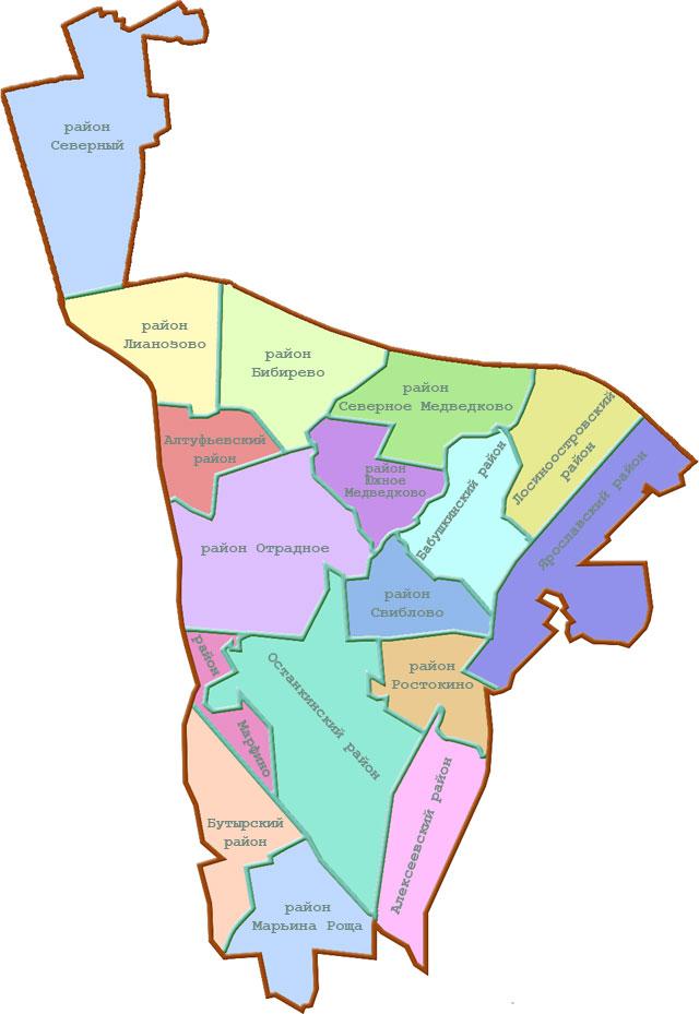 Карта районов СВАО