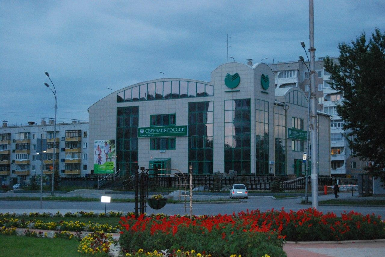 Завод горного оборудования в Ачинск грохот гил 52 в Канск
