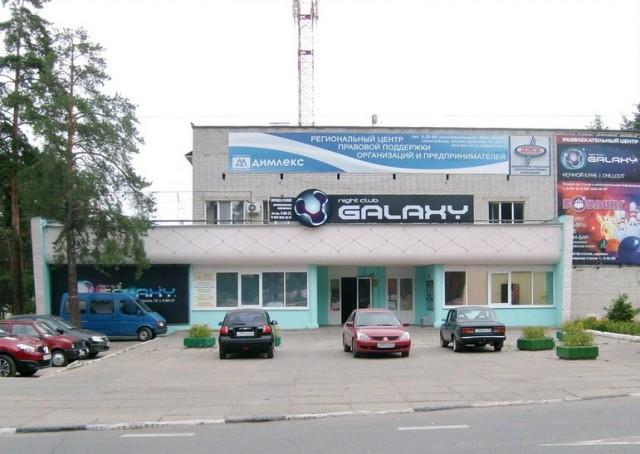 Центр Galaxy