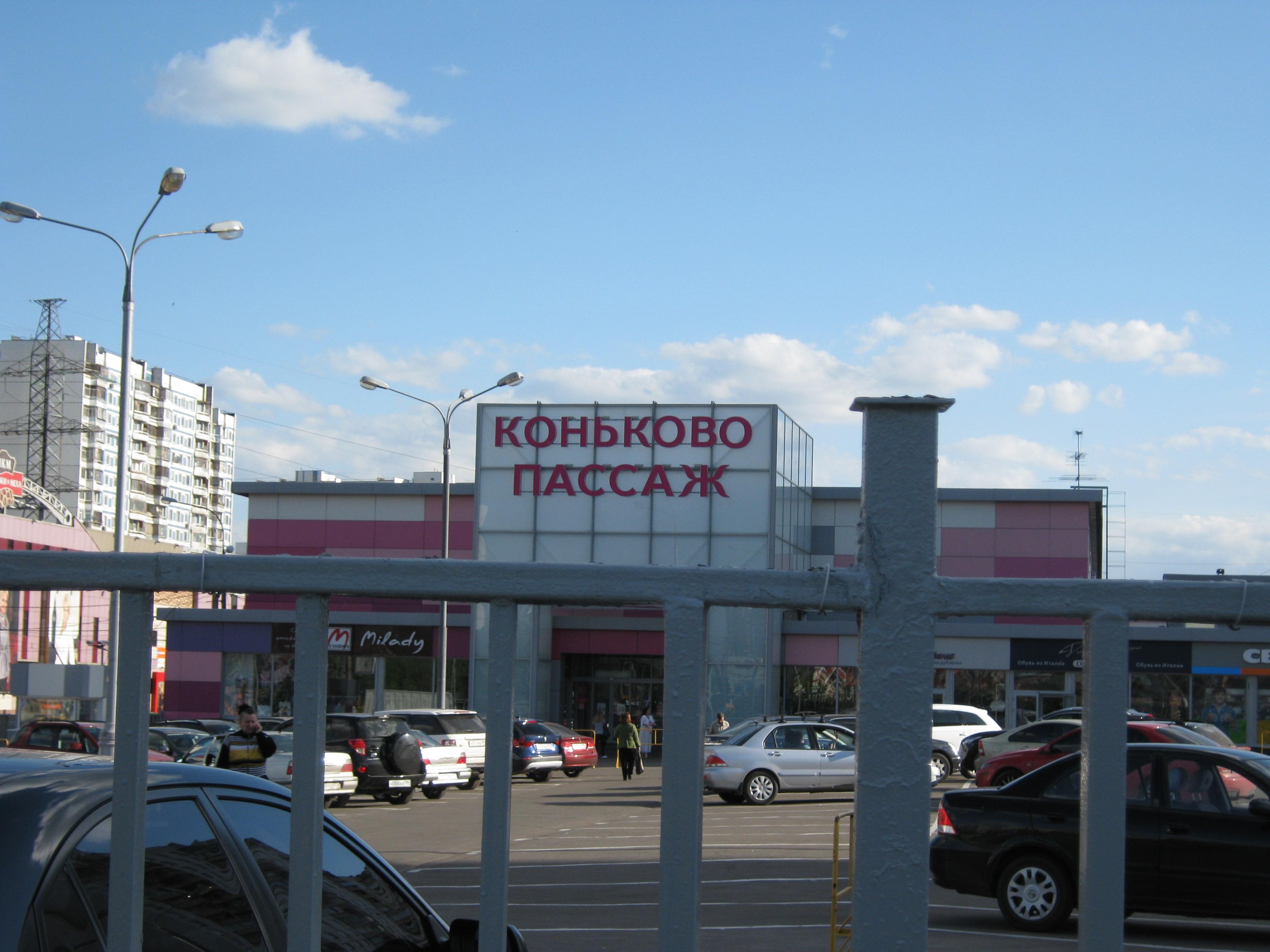 Подбор памятников Беляево Мраморный голубь Нязепетровск
