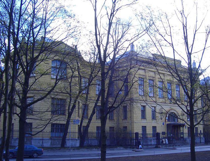 Институт имени Отта
