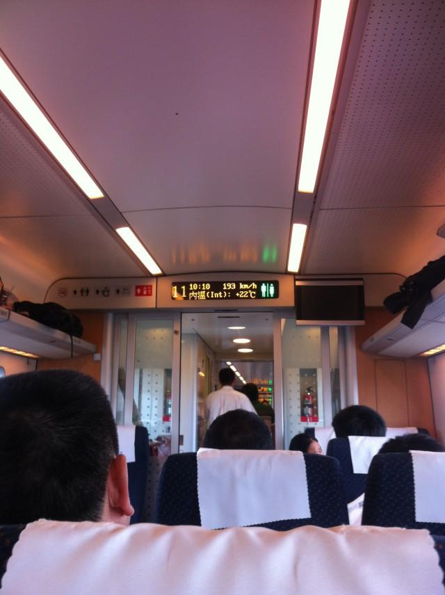 Китай. Скоростной поезд внутри