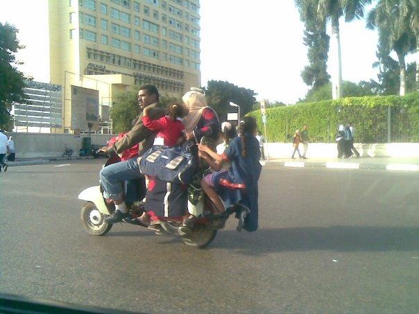 Обычная египетская семья