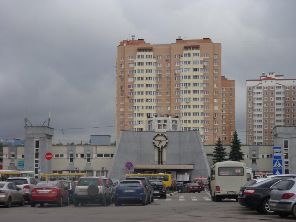 Станция Железнодорожная