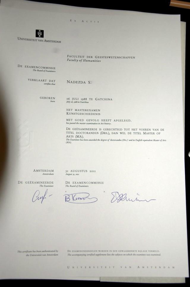 Мой голландский диплом