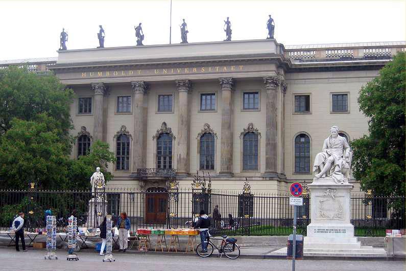 Университет им.Гумбольдта в Берлине