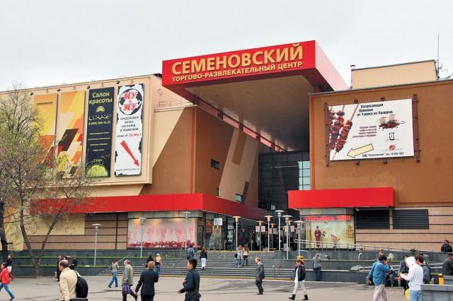ТРЦ «Семеновский»