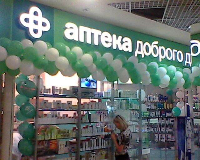 Аптечная сеть