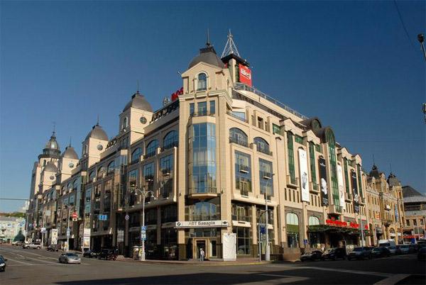 Бизнес-центр в Киеве