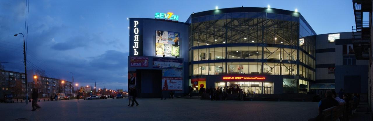 драмтеатр дзержинск фото